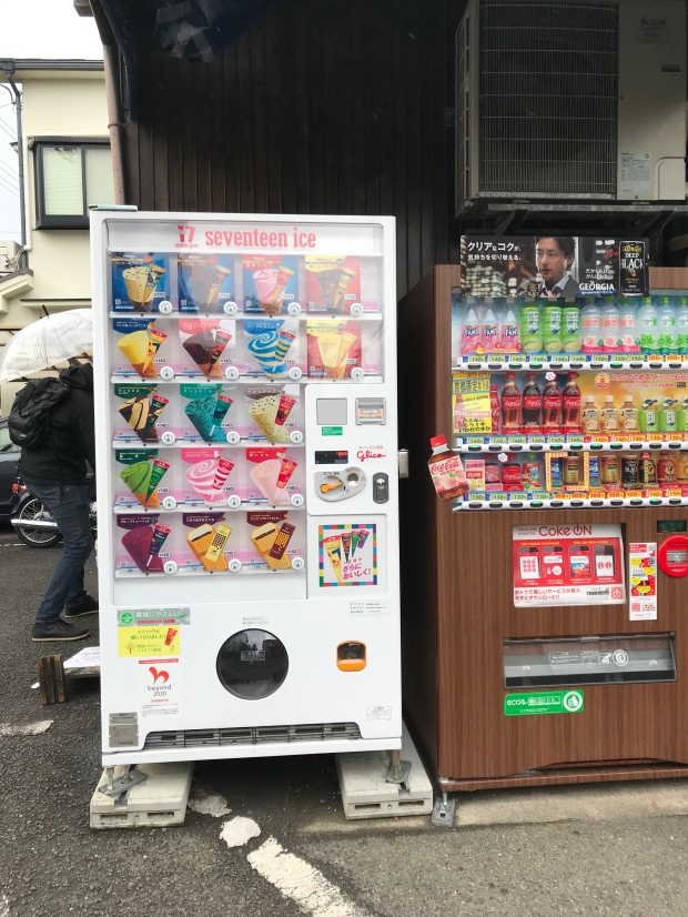 Ice Cream Vending Machine | Kyoto, Japan