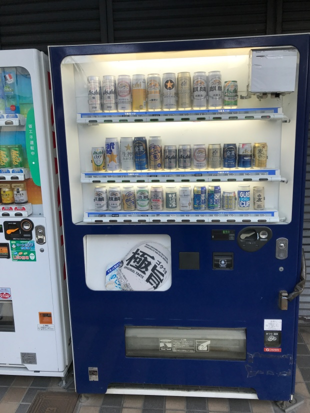 Beer Vending Machine | Kyoto, Japan