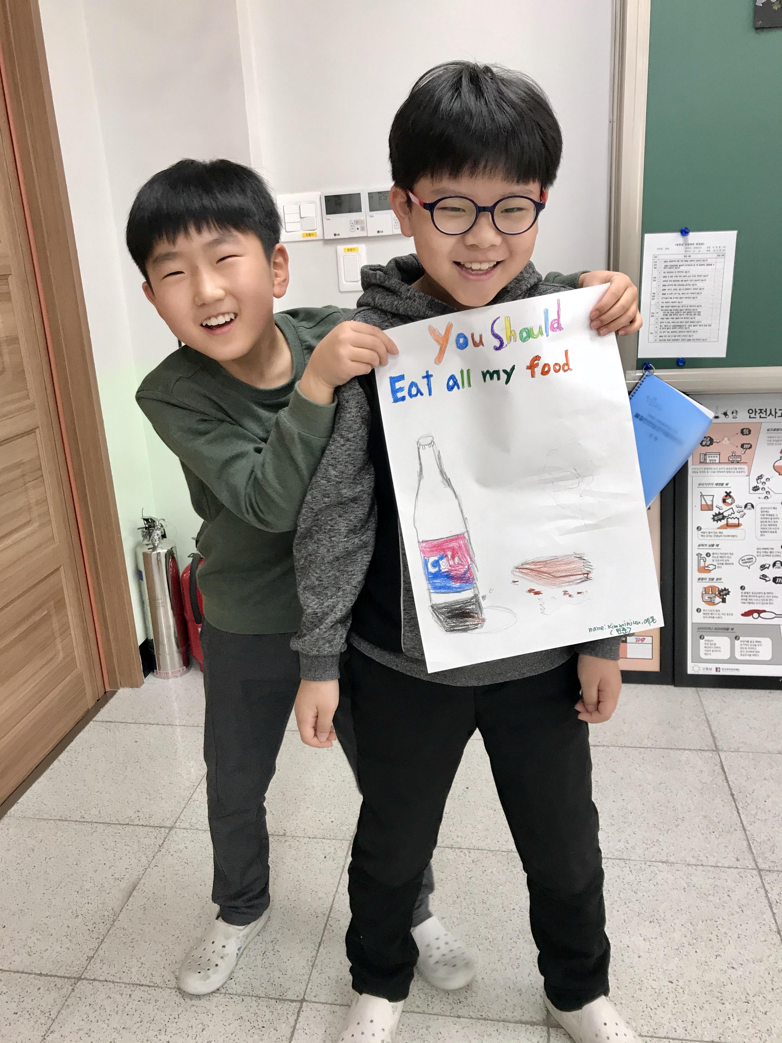 Eat all my food.   Jeoksang, South Korea